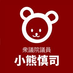 外交防衛委員会(平成24年8月28日)
