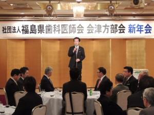 福島県歯科医師会会津方部会新年会