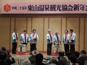 平成25年東山温泉観光協会新年会