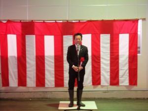 会津若松市公設地方卸売市場 新春「初せり式」