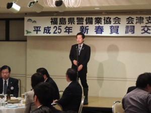 福島県警備業協会会津支部 新春賀詞交歓会