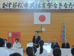 第57回会津若松市民体育祭なぎなたの集い