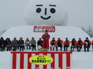 第23回西会津雪国まつり オープニングセレモニー 鏡開き