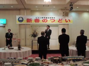 会津若松市長むろい照平連合後援会新春の集い