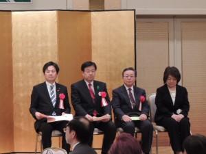 財団法人小原流 会津支部創立50周年・青年部設立10周年記念祝賀会