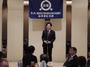 県社交飲食業生活衛生同業組合あいづ支部 平成25年度定期総会後の懇親会