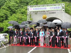 林道飯豊檜枝岐・一の木線開通記念式典