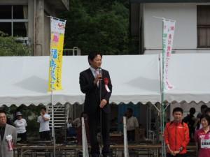第38回奥川健康マラソン大会『「がんばろう日本!」復興支援チャリティー大会』開会式
