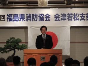 第39回福島県消防協会会津若松支部幹部大会