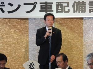 会津若松市消防団第4分団新消防ポンプ車配備記念祝賀会