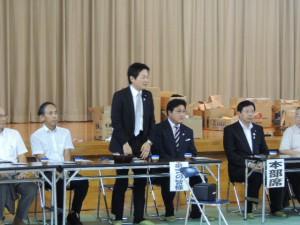 若松第2幼稚園運動会