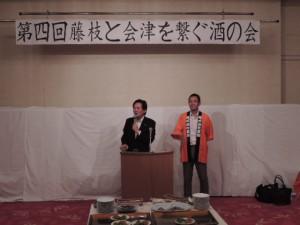 第4回藤枝と会津を繋ぐ酒の会