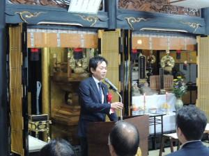 会津本郷焼陶祖祭