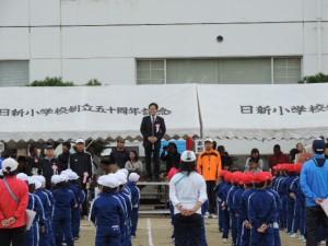 日新小学校・日新地区町民大運動会