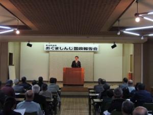 おぐましんじ塩川町国政報告会