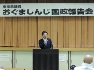 おぐましんじ猪苗代町国政報告会