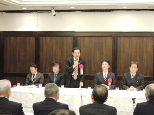 福島県トラック政策推進協議会要望懇談会