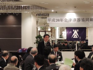 平成26年度会津漆器協同組合新年名刺交換会