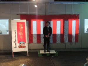 会津若松市公設地方卸売市場 新春「初せり式」《水産部》