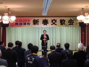 平成26年西会津町新春交歓会