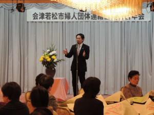 会津若松市婦人連合会新年会
