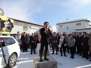 喜多方市長候補山口信也選挙事務所開き