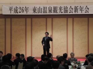 平成26年度東山温泉観光協会新年会