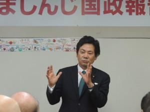 おぐましんじ城西地区国政報告会