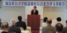 平成26年度福島県公立学校退職校長会北会津支部総会