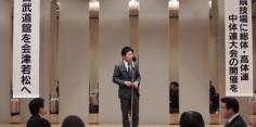 会津若松旅館ホテル組合平成26年度定時総会・懇親会