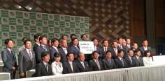 日本維新の会 橋下グループ記者会見