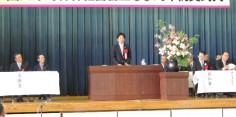 西会津町森林組合 創立50周年祝賀式典