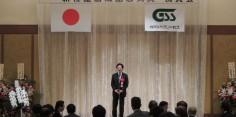株式会社グリーセス創立20周年 新社屋落成記念式典・祝賀会
