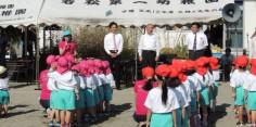 若松第二幼稚園運動会