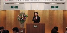 國井利泰先生瑞宝中綬章受章祝賀会