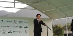 第26回会津若松市鶴ヶ城ハーフマラソン開会式