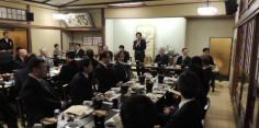 平成26年度建築五団体忘年会・祝賀会