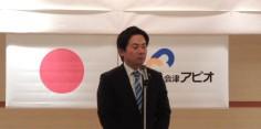 会津若松卸商団地協同組合「新年初顔合わせ会」