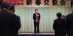 平成27年度西会津町新春交歓会