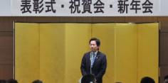平成26年度会津若松市体育協会 表彰式・祝賀会・新年会