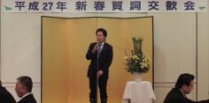 福島県警備業協会会津支部平成27年度新春賀詞交歓会
