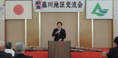 会津美里町藤川地区新春交流会