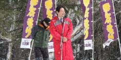 第43回雪と炎の雪まつり開会式
