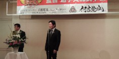 福島ホープス監督・選手交流会