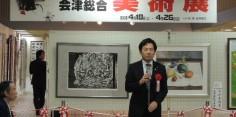 第69回会津総合美術展テープカット