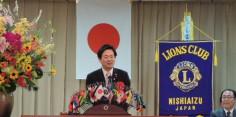 西会津会津ライオンズクラブ結成40周年記念式典