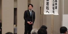 会津若松旅館ホテル組合総会懇親会