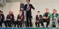 北会津ホタル祭り2015開会式