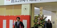 松長コミュニティーセンター20周年記念式典