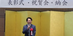 平成27年度会津体育協会表彰式・祝賀会